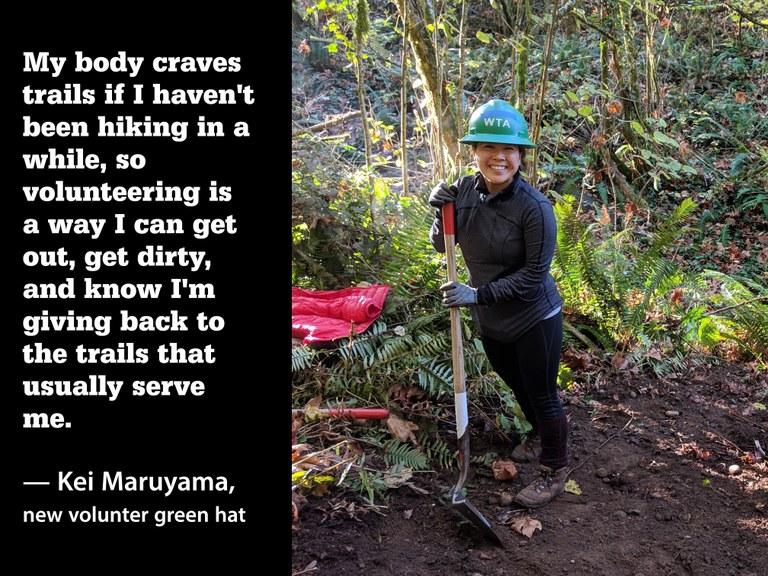 Kei Maruyama. New green hat.