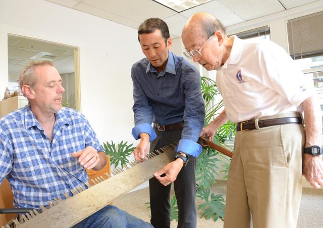 Cross Cut Shiosaki Donation